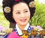 Nàng Jang Hee Bin